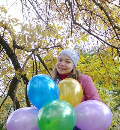 Анастасия Климова, Хмельницкий, id143040127