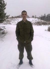 Марк Федоринов, 1 января 1992, Томск, id146988447