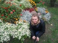 Ирина Таккина, 9 февраля , Санкт-Петербург, id55900392