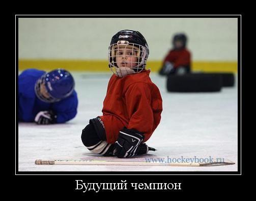 Детский хоккей ,юные тафгаи )))