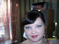 Екатерина Дронова, 5 июня , Белово, id91305254
