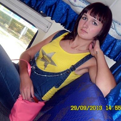 Татьяна Андросенко, 22 марта 1996, Спасск-Дальний, id217459588