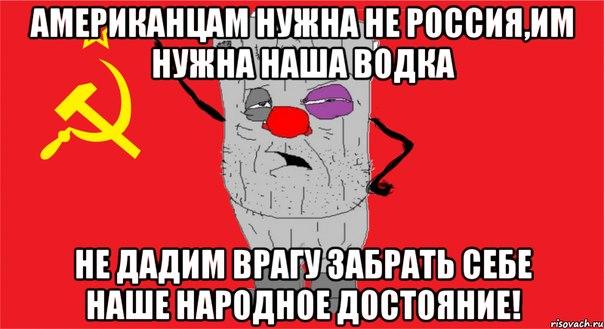 У ФСБ нет ни одного доказательства против крымских активистов, которых держат в московском СИЗО, - адвокат - Цензор.НЕТ 6764