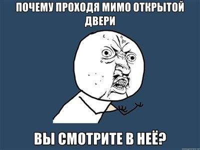Бабы дуры???))))
