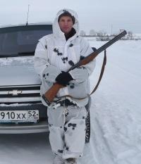 Вячеслав Кириллов, 1 декабря 1988, Чебоксары, id158526592