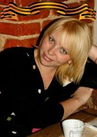 Екатерина Пекина, 17 октября , Подольск, id80833008