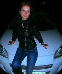 Ирина Касютич, 1 ноября , Нижнекамск, id200920273