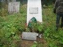Воинские захоронения и мемориалы EbSov8MY2CM