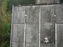 Воинское захоронение дер. Верхнее Заозерье, Любытинский р-н, Новгородская обл. YQ8AJ9wISV8