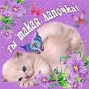 Оличка Масленкова фото #18