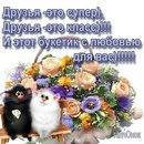 Оличка Масленкова фото #13