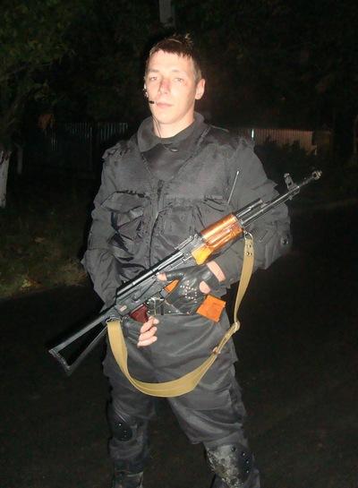 Разведка Spy, 26 апреля , Одесса, id144378754