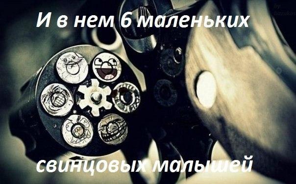 Russian roulette 9mm