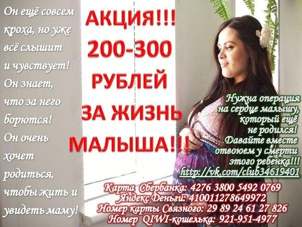my tele2 ru пополнить счет