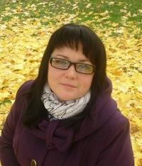 Марина Таранкова, 1 июня 1986, Мстиславль, id33243461
