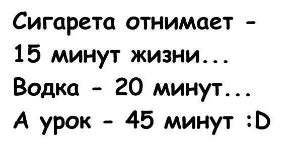Предложения со словом ШАМПАНСКОЕ - wikivox ru
