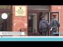 Начальник отдела налоговой инспекции задержан в Рузе при получении взятки