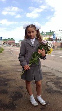 Ольга Цага | ВКонтакте