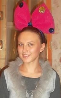 Татьяна Бондарева, 6 сентября 1992, Владивосток, id179449216