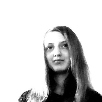 Вера Рубцова, 23 апреля 1995, Домодедово, id90598335