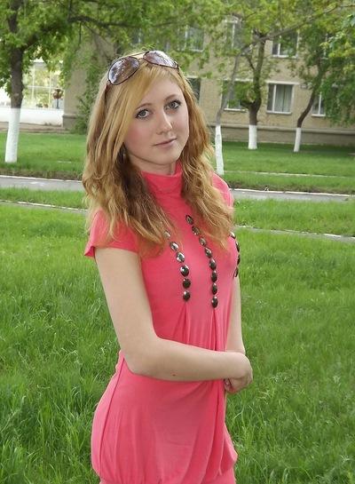 Вера Ахметова, 21 января 1995, Санкт-Петербург, id226923836