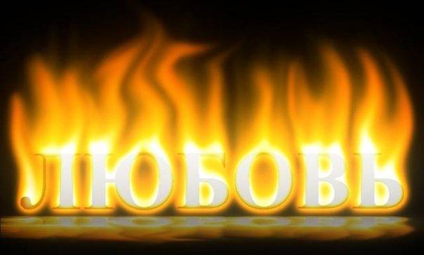 http://cs305811.vkontakte.ru/u149098479/-14/x_16141097.jpg