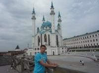 Ramil Radikovich, 4 февраля , Казань, id88072623