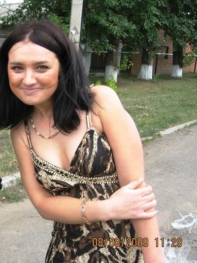 Ольга Хоша, 18 июня 1989, Харьков, id176020078