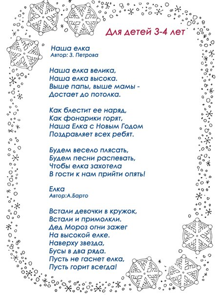 Рецепт на зиму борщевая приправа на зиму
