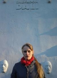 Наташа Харитонова