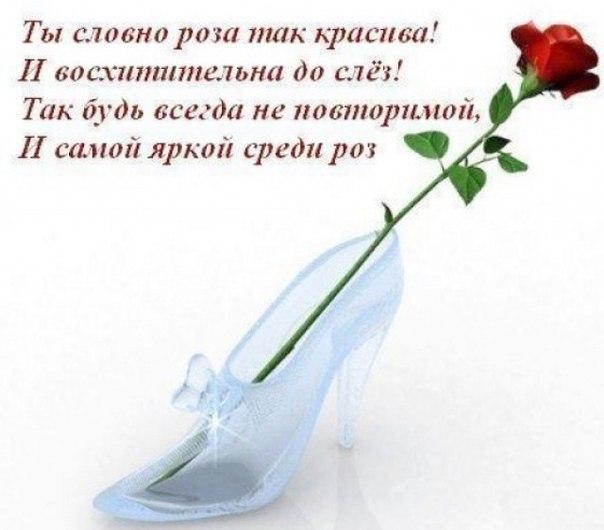 Поздравляем С ДНЕМ РОЖДЕНИЯ Ирину Владимировну X_43c394fa