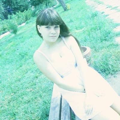 Евгения Ластухина, 15 декабря 1997, Омск, id175013120