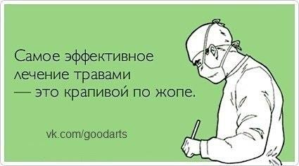 Улыбнуло - 1 ))) - Страница 2 VC0HMpkVuns