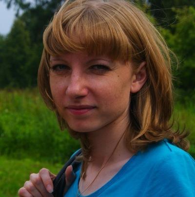 Наталья Иванова, 8 апреля , Тверь, id9004636