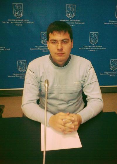 Булат Марданов, 1 августа 1995, Москва, id194116647