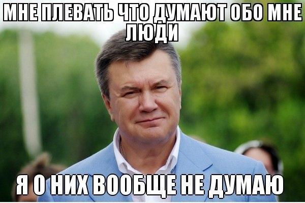 Януковича обвиняют в покрывательстве заказчиков убийства Гонгадзе - Цензор.НЕТ 7697