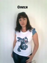 Олеся Лейменова, 20 июня 1998, Донецк, id160901825