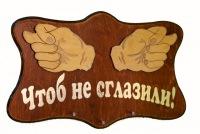 Макс Романов, 1 января 1984, Москва, id101104154