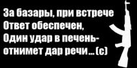 Кирилл Муратов, 9 марта 1998, Харцызск, id171173343