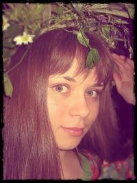 Вікторія Олійник, 15 августа , Киев, id55780183