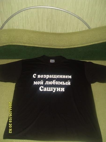 Где купить футболку в Йошкар-Оле