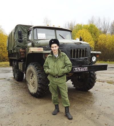 Владимир Овсянников, 26 сентября 1992, Железногорск, id22931074