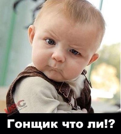 Иван Орлов, 2 октября , Омск, id17404338
