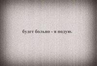 Остап Остап, 2 января , Красноярск, id156026809