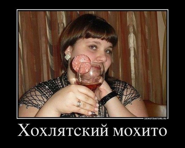 http://cs305815.vk.me/u15730987/-12/x_2887de7d.jpg