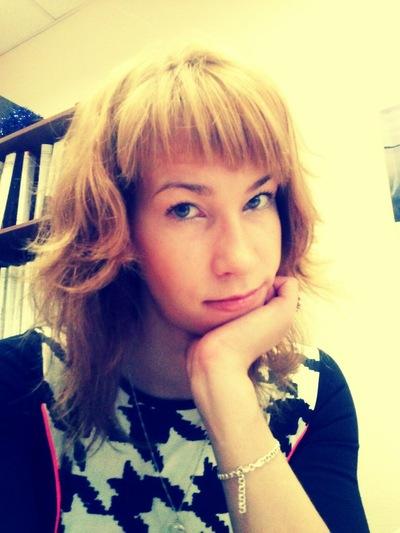 Ксения Дмитриева, 25 февраля 1990, Красноярск, id18892180