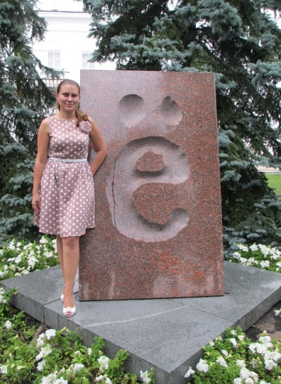 Наталья Самойлова, 28 мая 1986, Новоуральск, id8365704