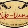 Комплексные обеды,бизнес ланчи,кейтеринг Киев