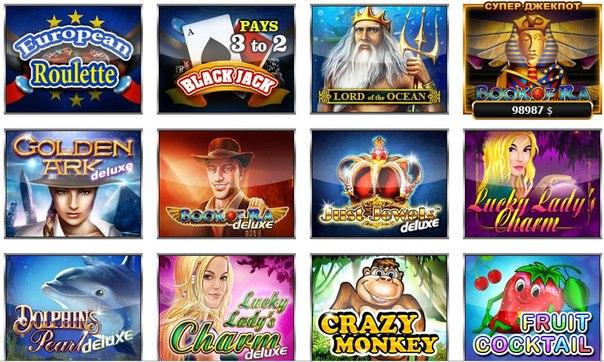Игровые Автоматы Сокровища Ацтеков Играть Бесплатно И Без Регистрации