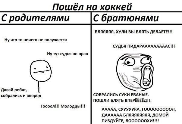 Я тебя любила, ебаный ты мудила. | ВКонтакте